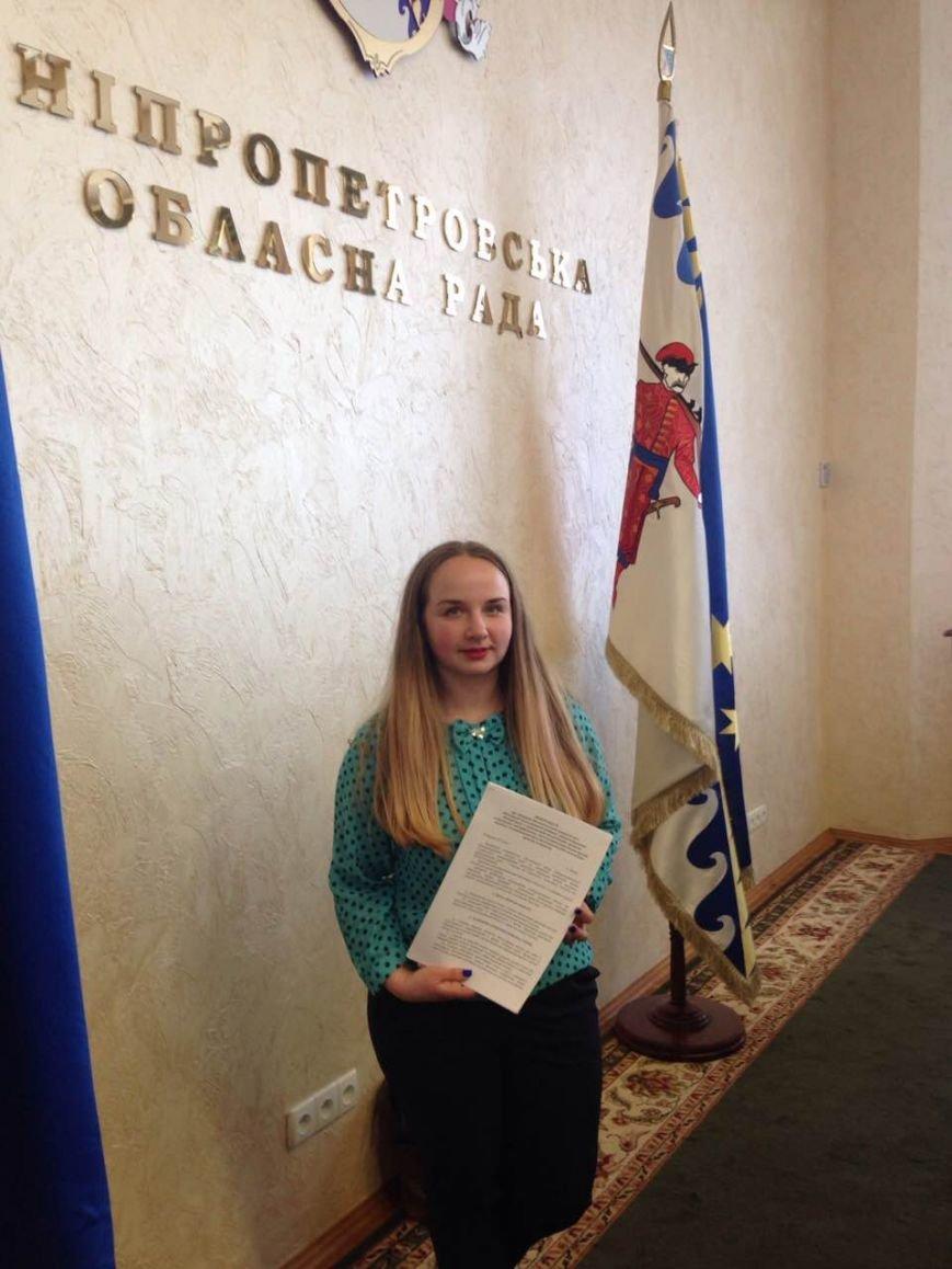 Молодежный совет Каменского и Днепропетровщины подписали меморандум о сотрудничестве, фото-6