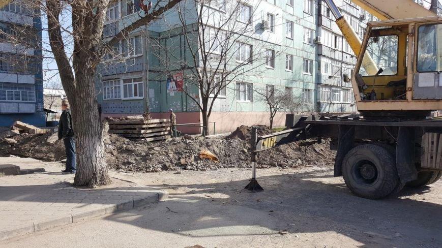 Новомосковск тепло 3
