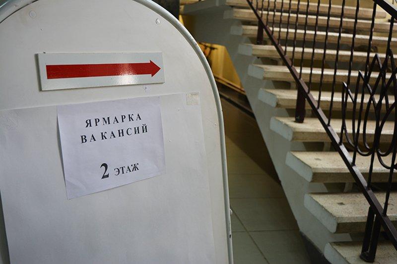 Первая ярмарка вакансий прошла в Новополоцке. ФОТОФАКТ, фото-2
