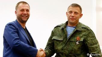 Смертельная карусель, или Короткая жизнь лидеров сепаратистов Донбасса, фото-3