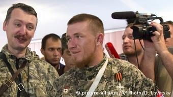 Смертельная карусель, или Короткая жизнь лидеров сепаратистов Донбасса, фото-1