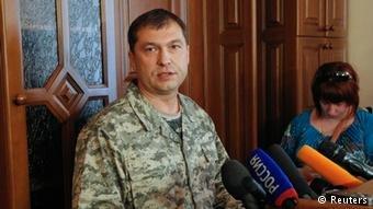 Смертельная карусель, или Короткая жизнь лидеров сепаратистов Донбасса, фото-2