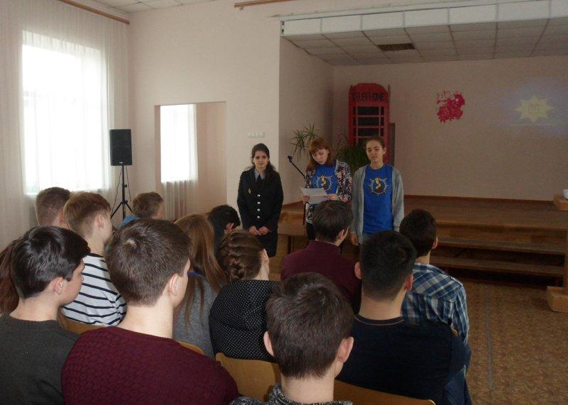 Полицейские Покровска напомнили детям правила безопасности, фото-3