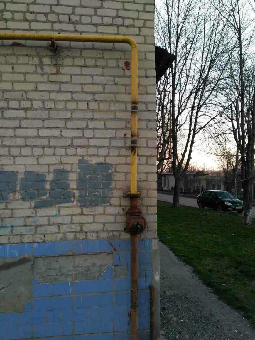 В Каменском снова заблокировали установку коллективного газового счётчика, фото-6