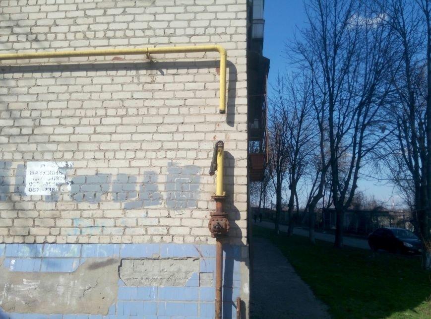 В Каменском снова заблокировали установку коллективного газового счётчика, фото-4