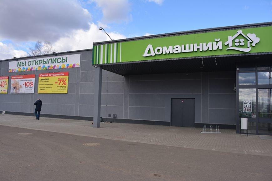 В Полоцке открылся новый магазин «Домашний». Для работников «Нафтана» и «Стекловолокно» скидки, фото-16