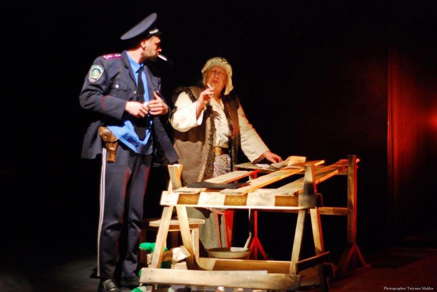 Херсонцев приглашают на театральную премьеру (фото, видео), фото-1