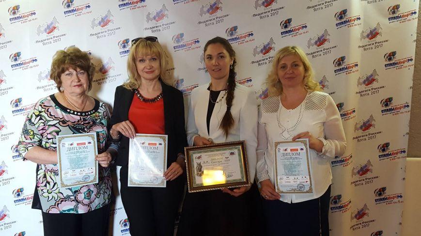 Гран-при «Серебряная Сова» конкурса среди общеобразовательных учреждений Крыма присуждена Ялте, фото-1