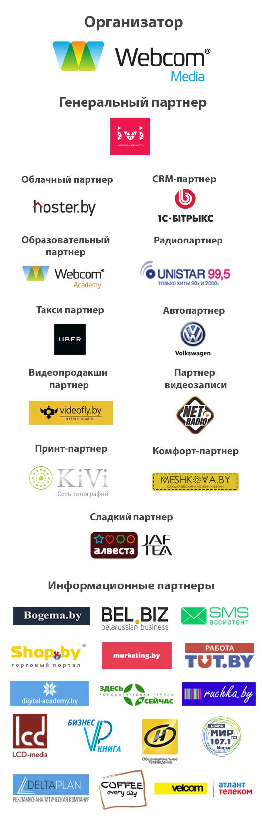 логоблок НБ 2017-6