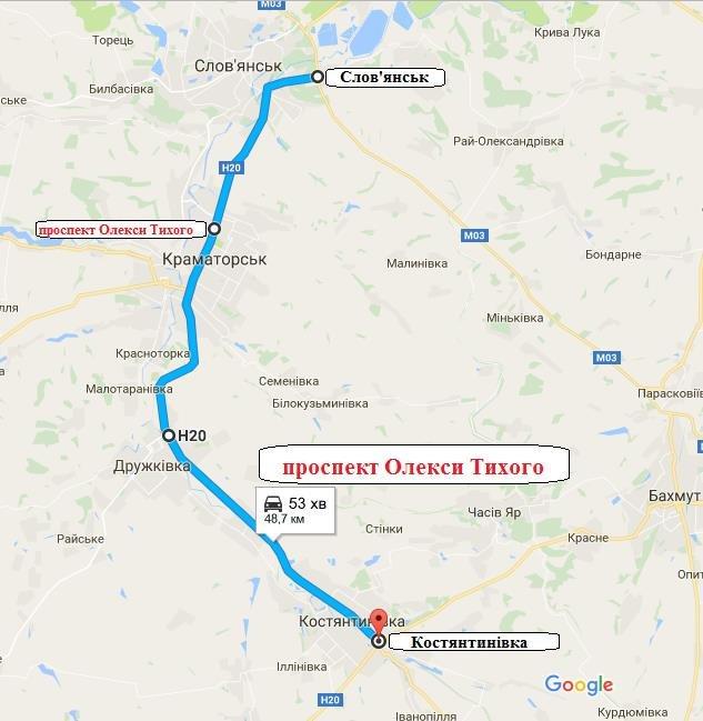 На Донетчине появится самый длинный проспект в Европе, фото-1