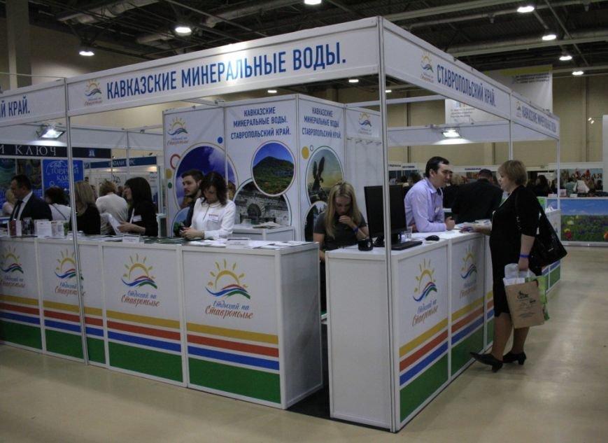 Виртуальную скатерть-самобранку можно увидеть на туристическом форуме в Ростове-на-Дону, фото-4