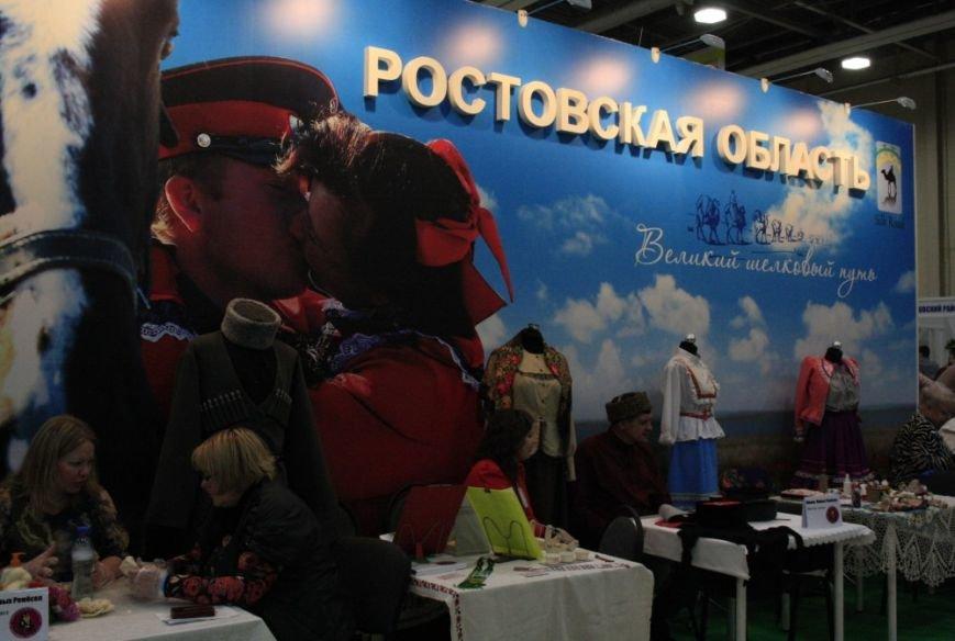 Виртуальную скатерть-самобранку можно увидеть на туристическом форуме в Ростове-на-Дону, фото-3