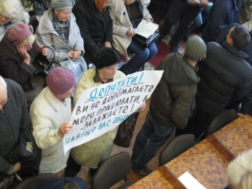 Замовлена гра. Депутати зірвали 24 сесію Конотопської міської ради, фото-2