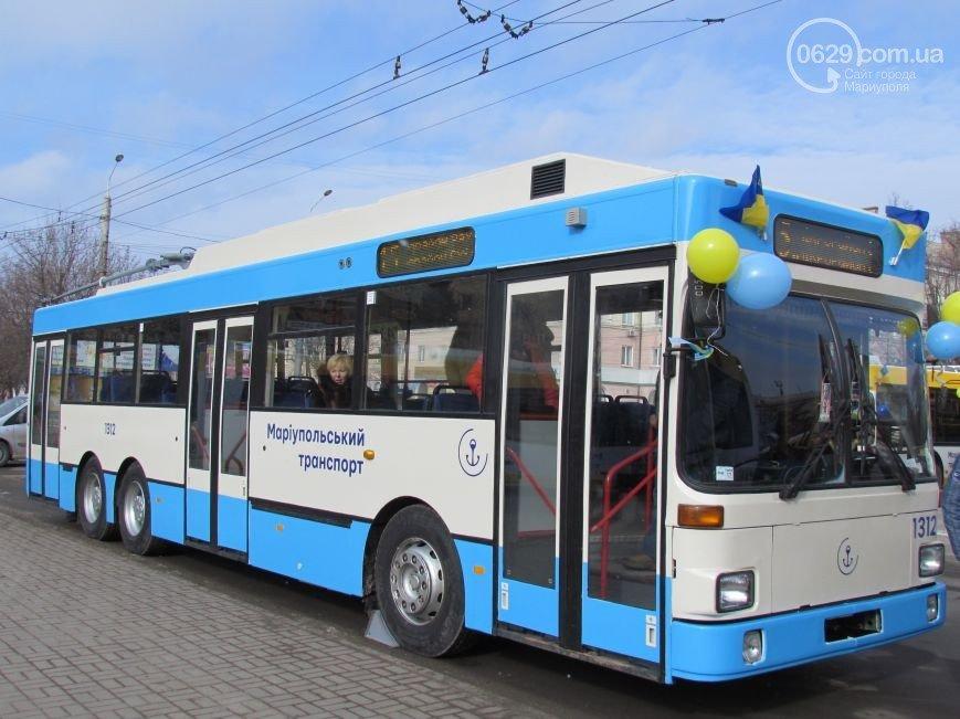 """Логотип для общественного транспорта в Мариуполе """"обрубили"""" намеренно (Фотофакт), фото-1"""