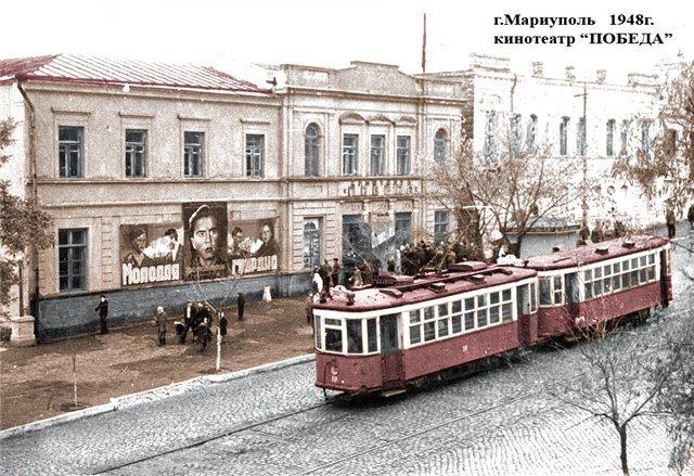Как изменялась цена на проезд в общественном транспорте  в Мариуполе с 2000 года (ИНФОГРАФИКА), фото-6