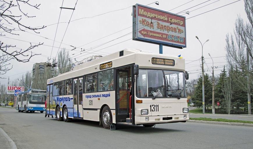 Как изменялась цена на проезд в общественном транспорте  в Мариуполе с 2000 года (ИНФОГРАФИКА), фото-1
