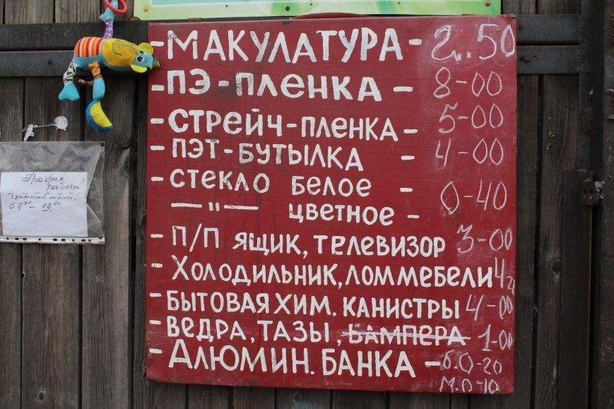 Выбрасывай правильно: куда и как в Запорожье можно сдать макулатуру, фото-6