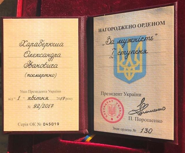 Президент посмертно наградил полковника СБУ, которого взорвали в Мариуполе (ФОТО + ВИДЕО), фото-8