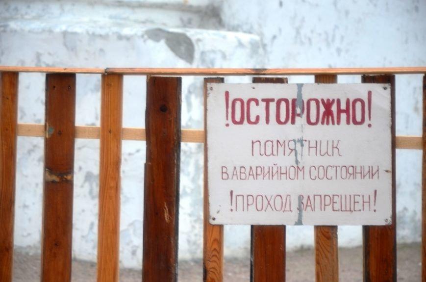Артем в Святогорске гостей уже не ждет…, фото-1