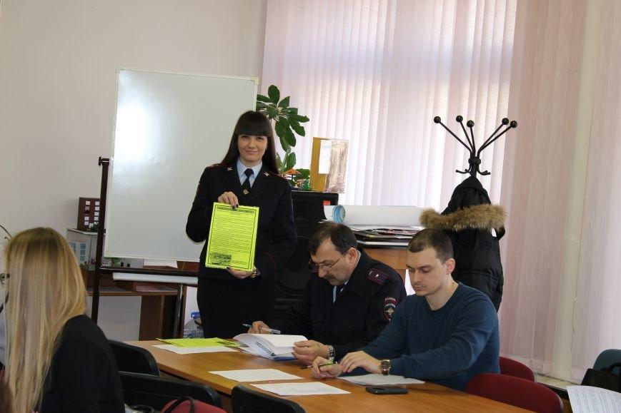 ОГИБДД Красногорск 1 (2)