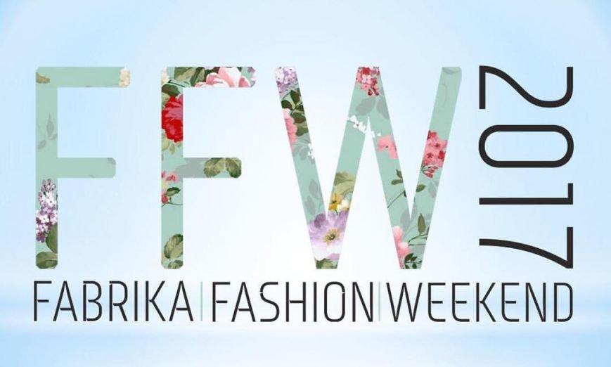 В Херсоне состоится  грандиозный проект Fabrika Fashion Weekend, фото-1