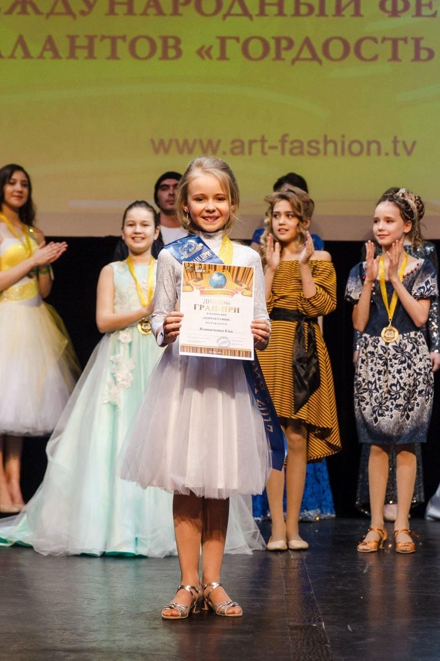 Ялтинка стала «Мини-мисс России-2017» (4)