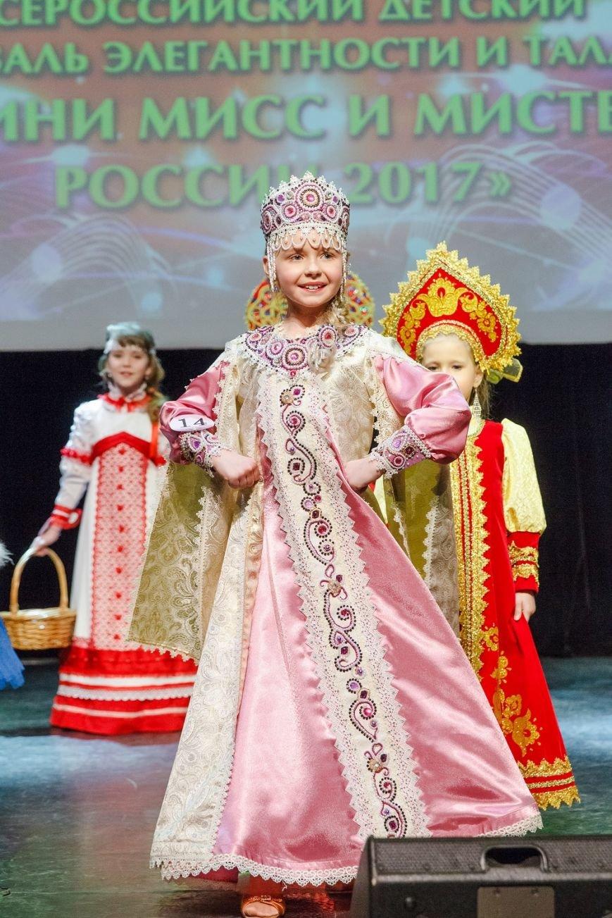 Ялтинка стала «Мини-мисс России-2017» (9)