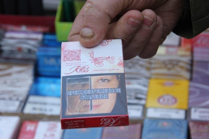 У Павлограді активісти разом з поліцією «накрили» точку із контрабандними цигарками (Фото), фото-1