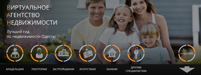 Можно ли купить коммуну в Одессе?, фото-1