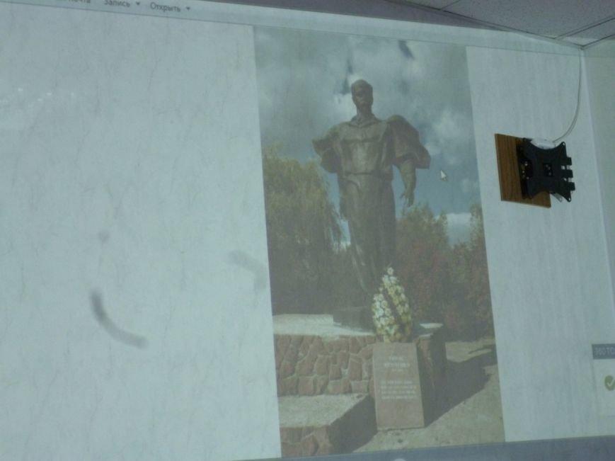 В Покровске обсуждали, как должен выглядеть памятник Тараса Шевченко, фото-1