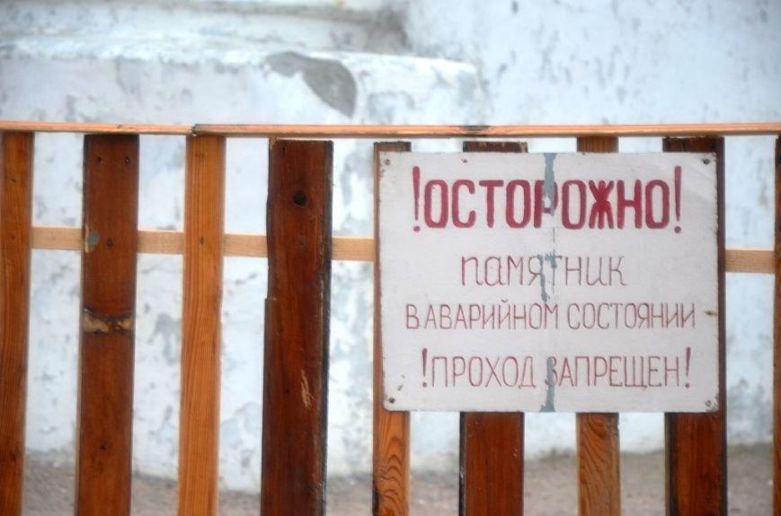 Памятник Артему теперь недоступен для посещений, фото-1