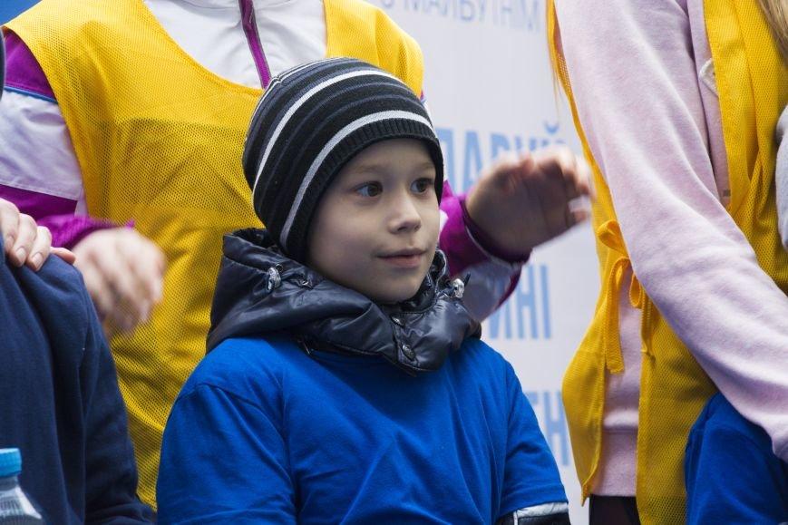 В Киеве прошел массовый забег детей-аутистов (ФОТОРЕПОРТАЖ), фото-2