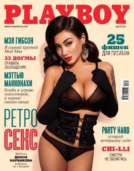 Девушка из Ульяновской области попала на обложку Playboy, фото-1