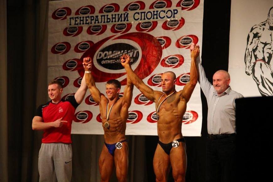 У Херсоні відбувся чемпіонат з бодібілдінгу (фото), фото-1