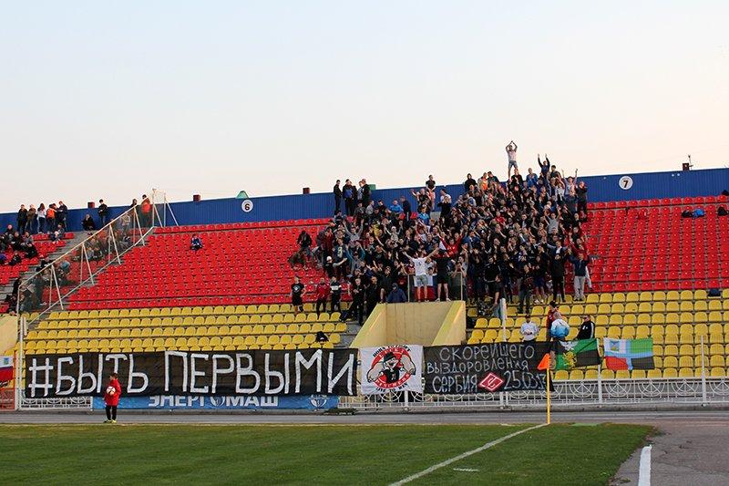«Энергомаш» проиграл «Чертаново», фото-6