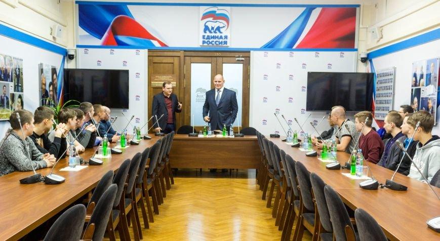 Профсоюз «Правда» провёл рабочую встречу с депутатами Госдумы, фото-2