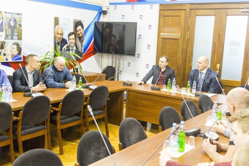 Профсоюз «Правда» провёл рабочую встречу с депутатами Госдумы, фото-1