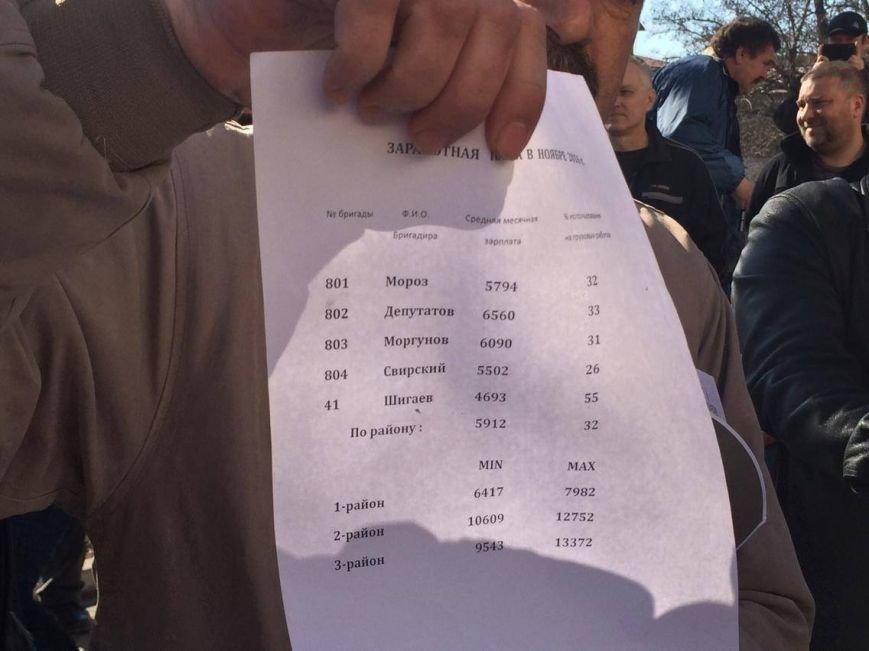 В Мариуполе группа докеров устроила митинг и разгневала других портовиков (ФОТО, ВИДЕО), фото-5