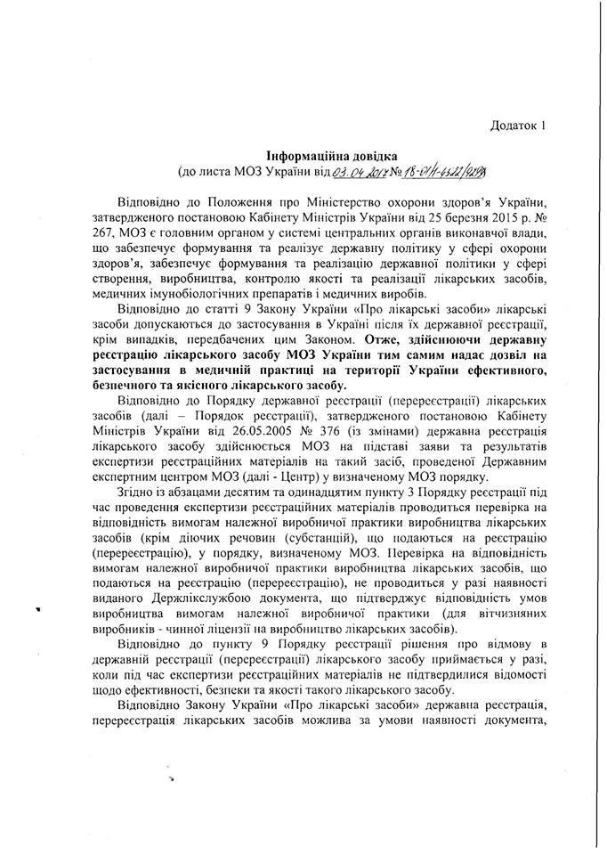 С полок аптек могут исчезнуть российские лекарства, фото-2
