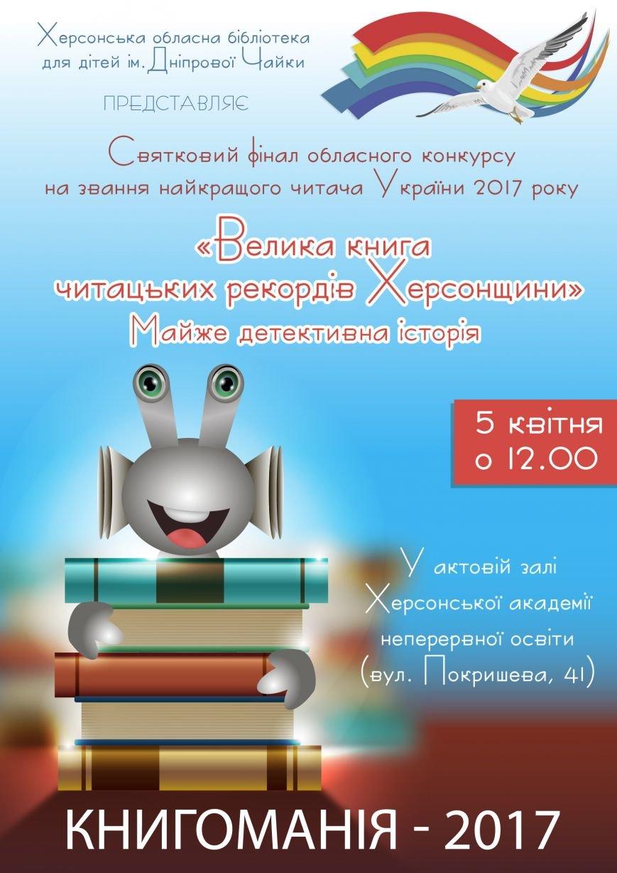 ПОСТЕР-01