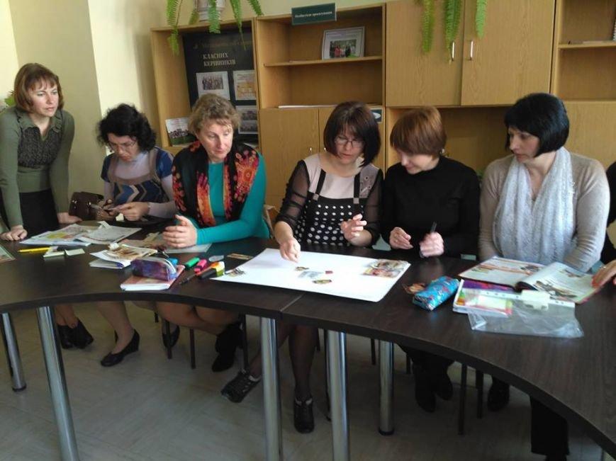 У Новограді-Волинському відбулася творча зустріч учителів української мови, літератури, зарубіжної літератури, фото-3