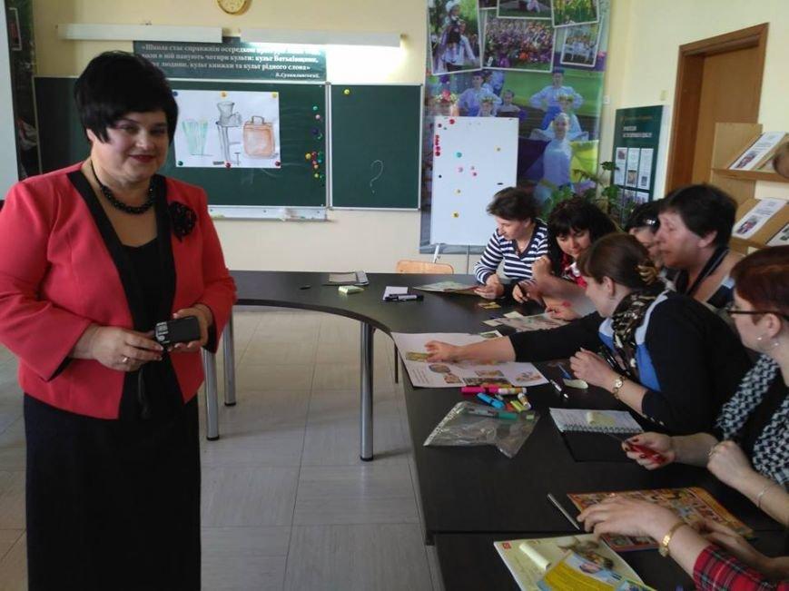 У Новограді-Волинському відбулася творча зустріч учителів української мови, літератури, зарубіжної літератури, фото-2