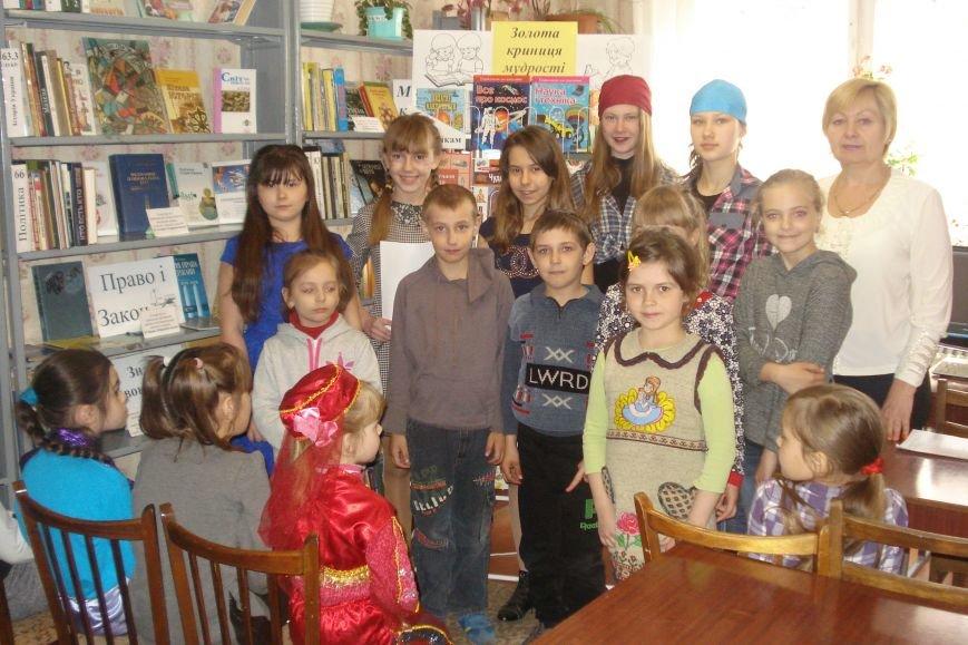 В Покровской детской библиотеке-филиале №13 для юных читателей провели праздник Книги и Чтения, фото-2