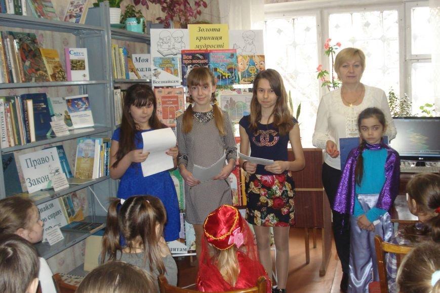 В Покровской детской библиотеке-филиале №13 для юных читателей провели праздник Книги и Чтения, фото-1