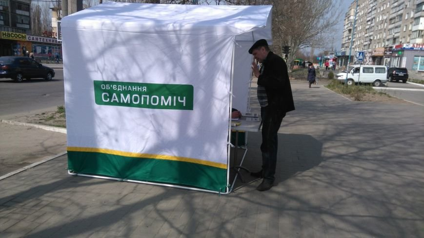 "Мелитопольцы говорят ""нет"" абонплате за газ, фото-1"