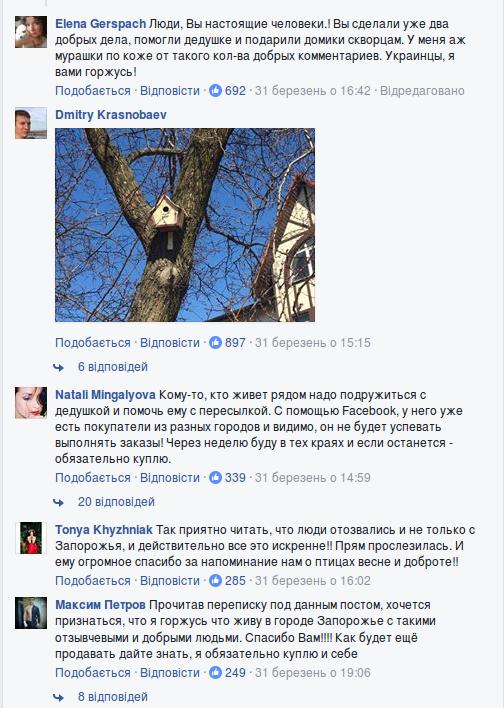 """""""Нам всем нужны скворечники"""": как обычный пенсионер объединил запорожцев и стал знаменитым после поста в Фейсбук, - ФОТО, ВИДЕО, фото-1"""