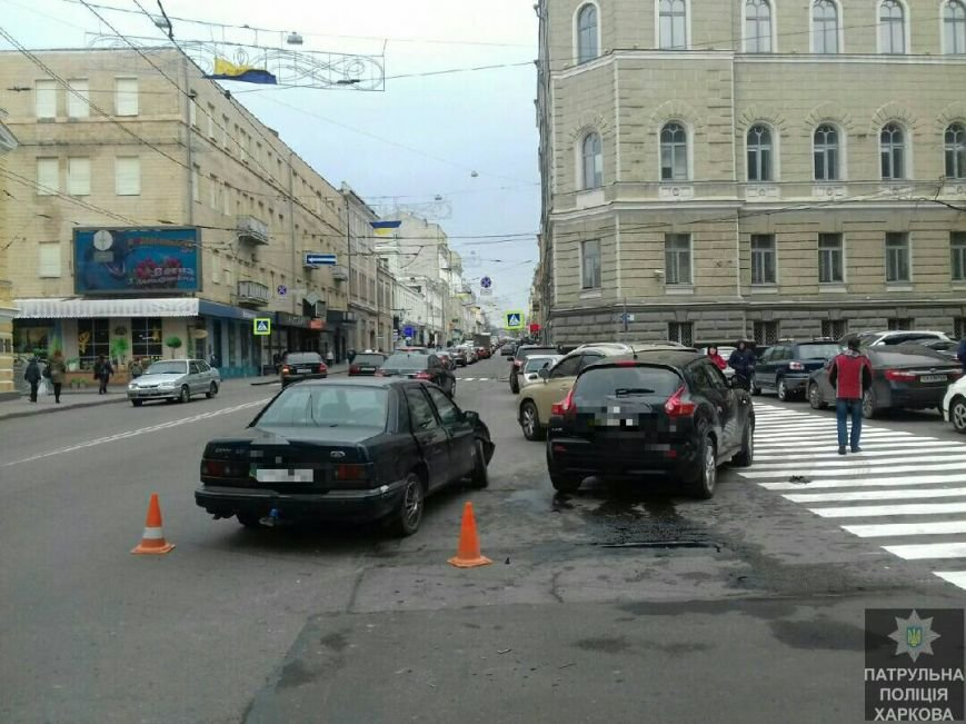 В центре Харькова - масштабная авария (ФОТО), фото-1