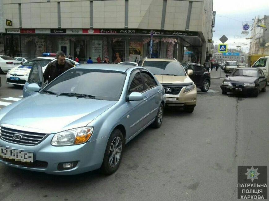 В центре Харькова - масштабная авария (ФОТО), фото-2