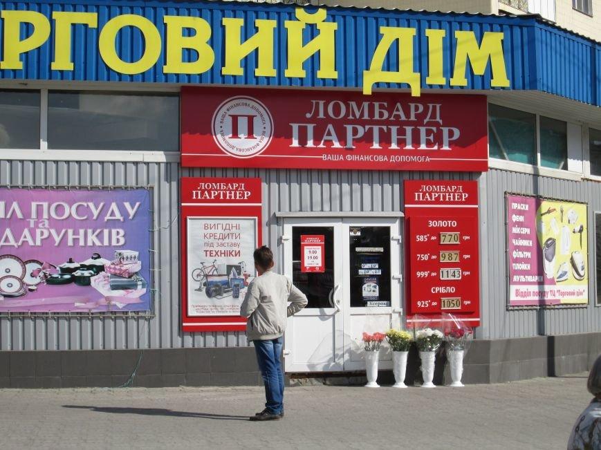 Новоград-Волинський - місто ломбардів та секонд-хендів (ФОТО, ВІДЕО), фото-5