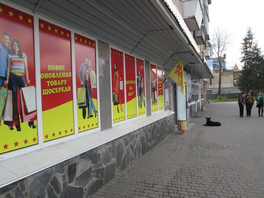 Новоград-Волинський - місто ломбардів та секонд-хендів (ФОТО, ВІДЕО), фото-3